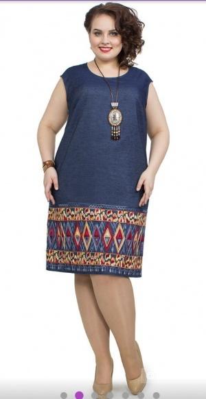 Платье Wisell, размер56.