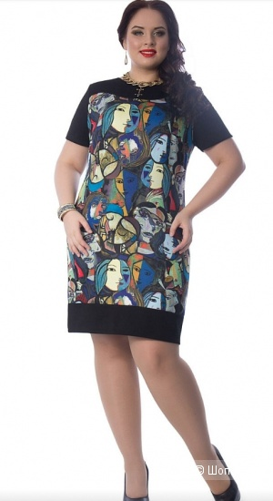 Платье Wisell, размер 56.