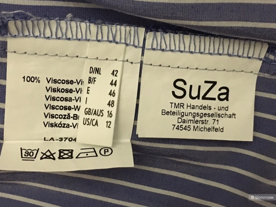 Блузка Suza размер 48/50
