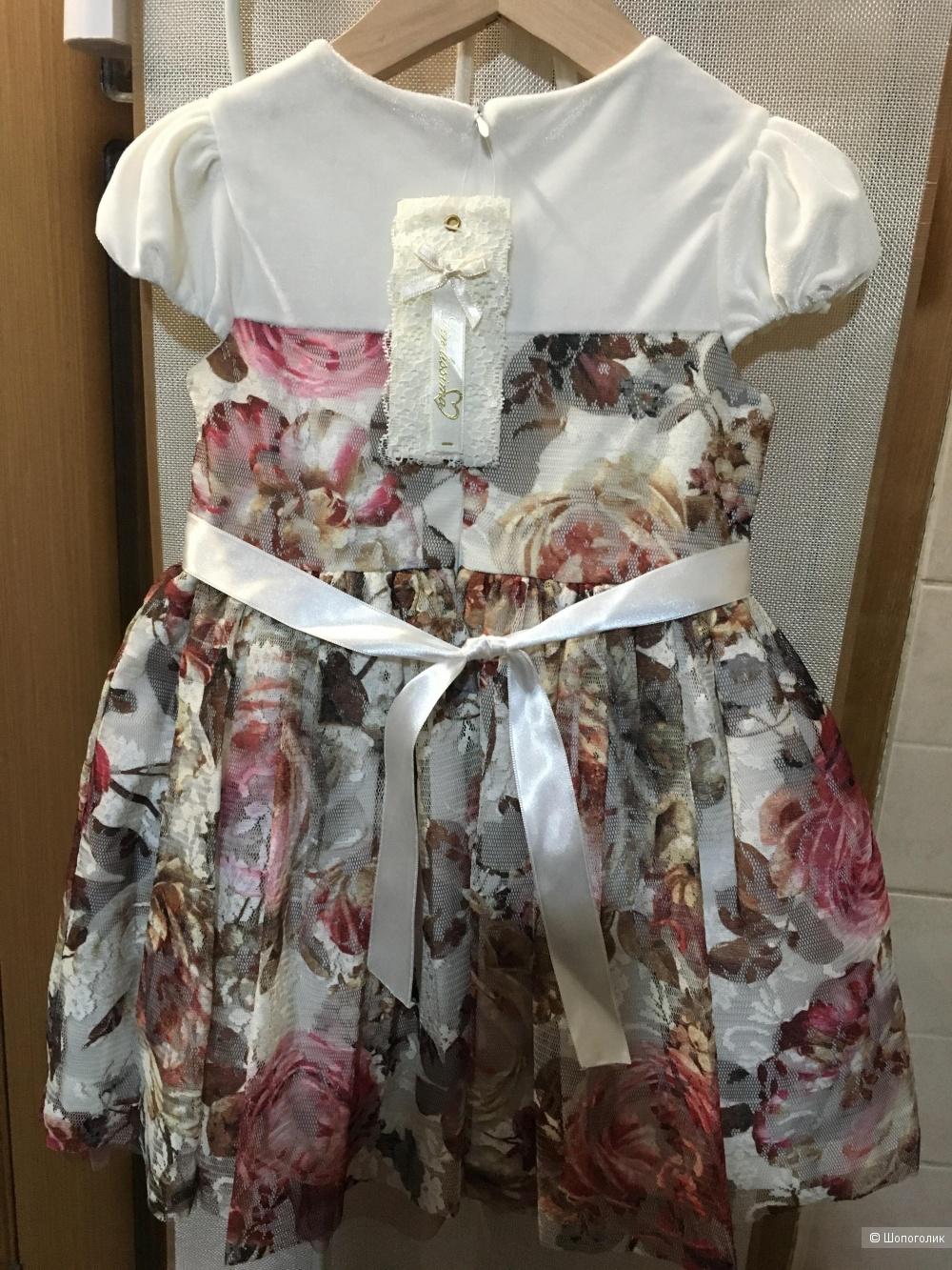 Платье Lindissima размер 3