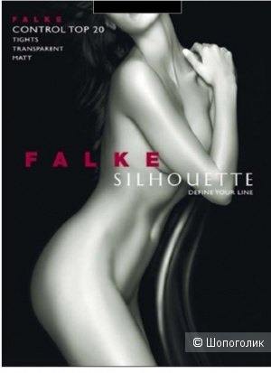 Колготки Falke размер S/M