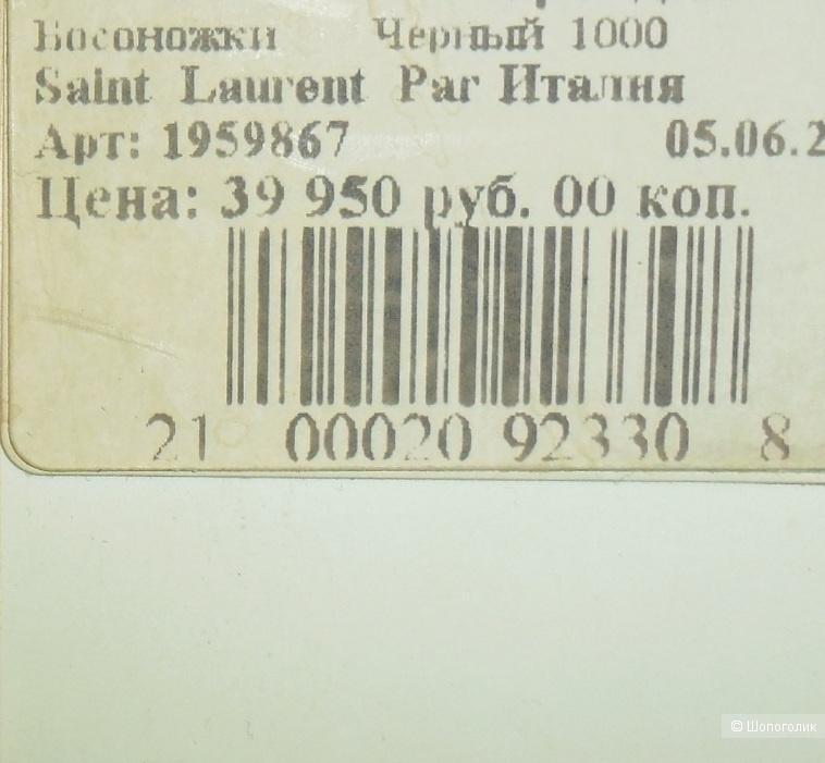 Босоножки/сандалии  YVES SAINT LAURENT, Р. 38.5-39.