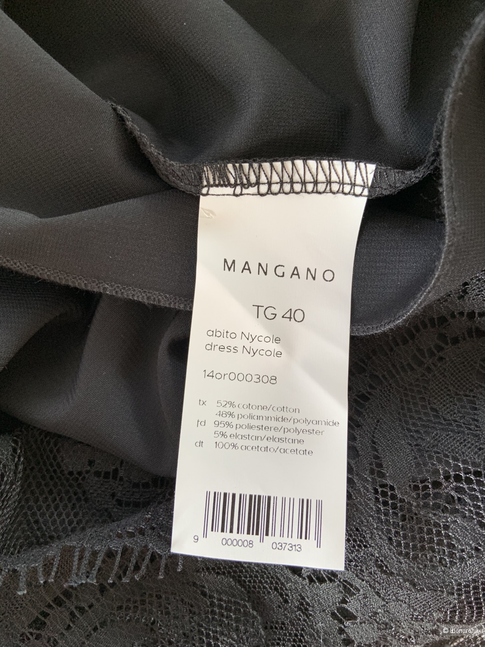 Платье Mangano, размер 40 it
