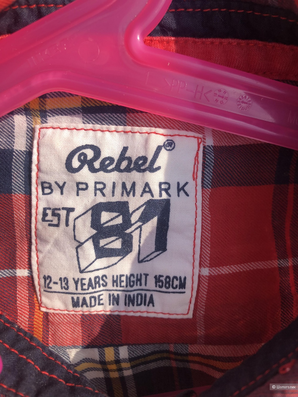Комплект рубашек Ayden, Rebel на мальчика ростом 146/152 см