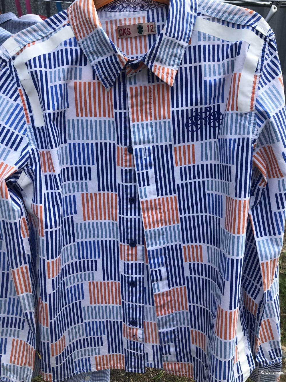 Комплект рубашек Dal Lago Club, CKS  на мальчика ростом 146/152 см,