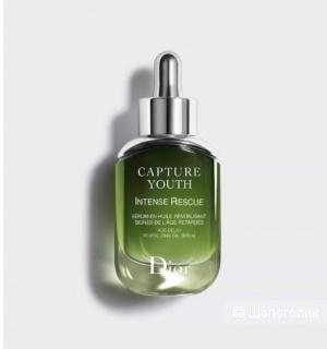 Dior Восстанавливающее масло-сыворотка Capture Youth 30 ml.