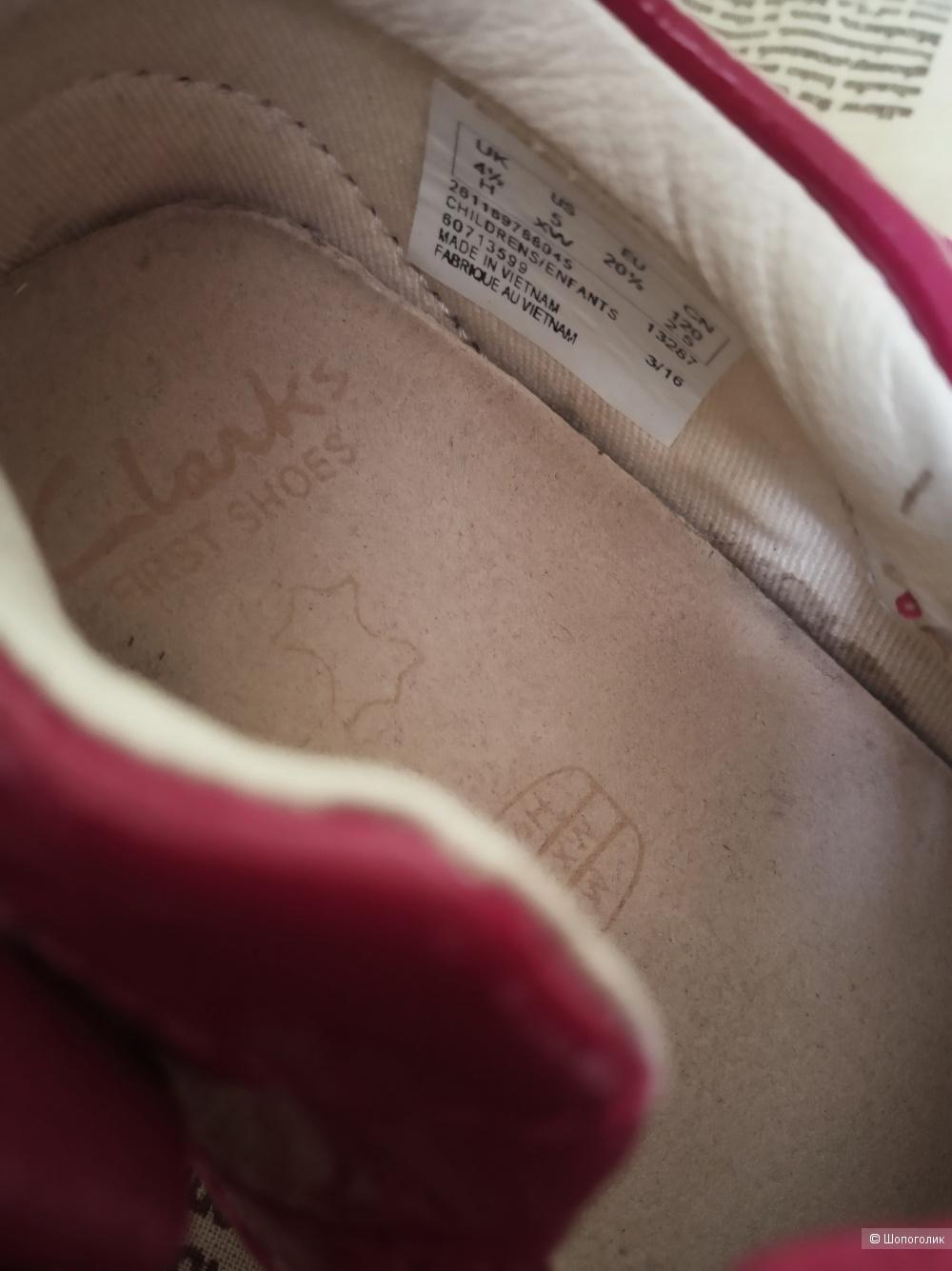Туфельки Clarks размер 20,5