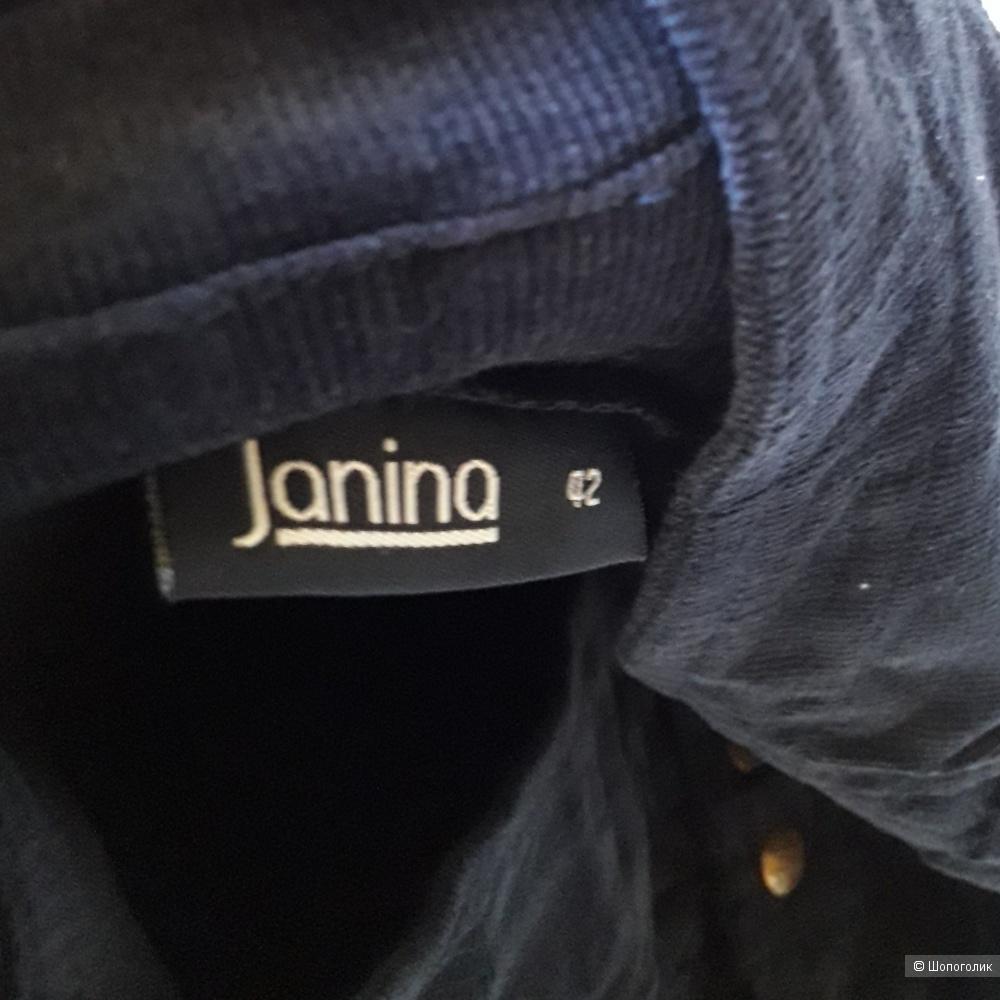 Юбка Janina, размер 46-48