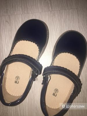 Туфли Mothercare,26