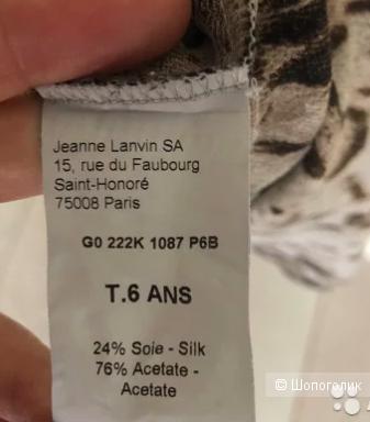 Платье, пиджак и шапочка lanvin, 4-5 лет