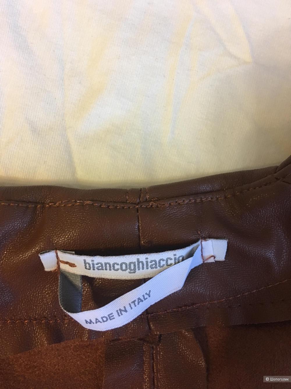 Платье Biancoghiaccio, xs