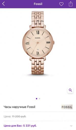 Часы FOSSIL 3,5 см