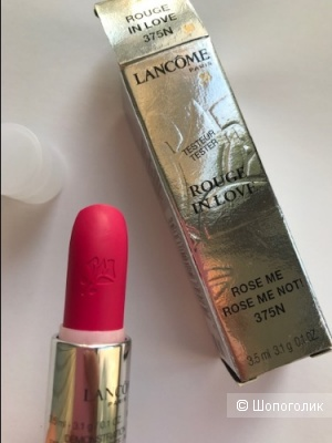 Lancôme Губная помада Rouge in Love , 375N.