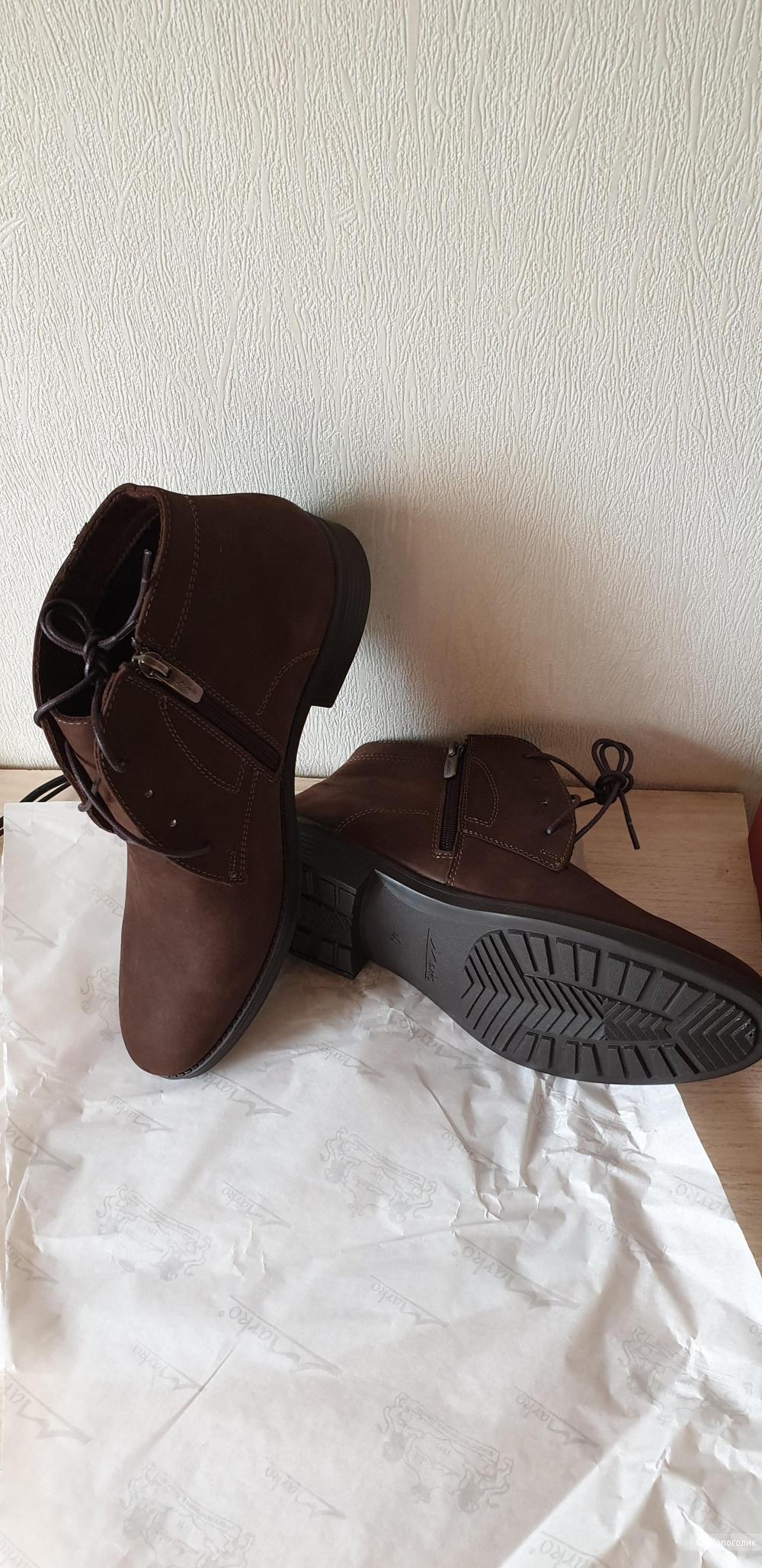 Ботинки фирма Марко 40 размер
