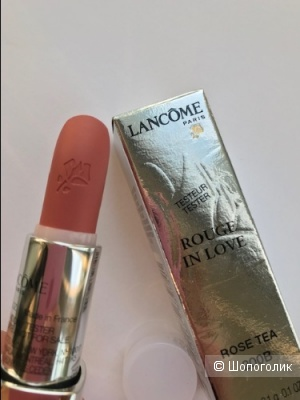 Lancôme  Губная помада Rouge in Love , 200B.