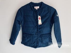 Куртка Brums, 128