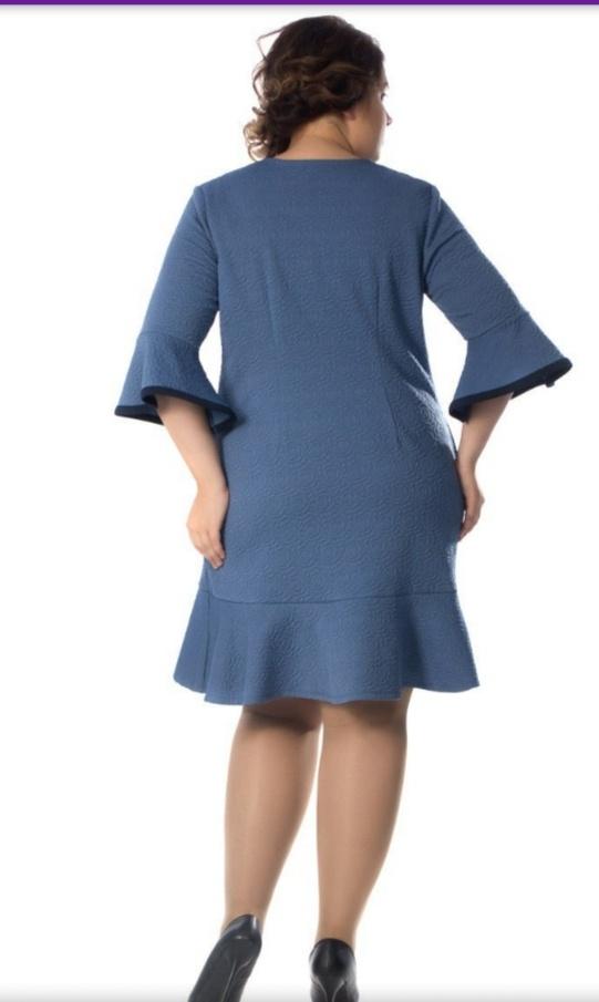 Платье Wisell, размер 58.