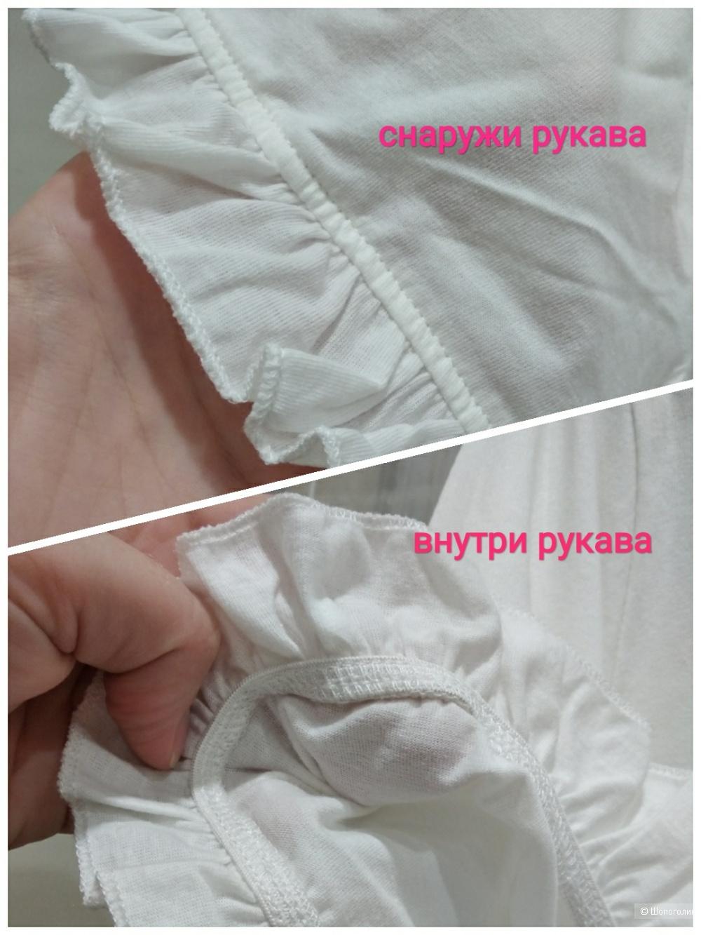 """Футболка """"Vero Moda"""", рус.р 48-50"""