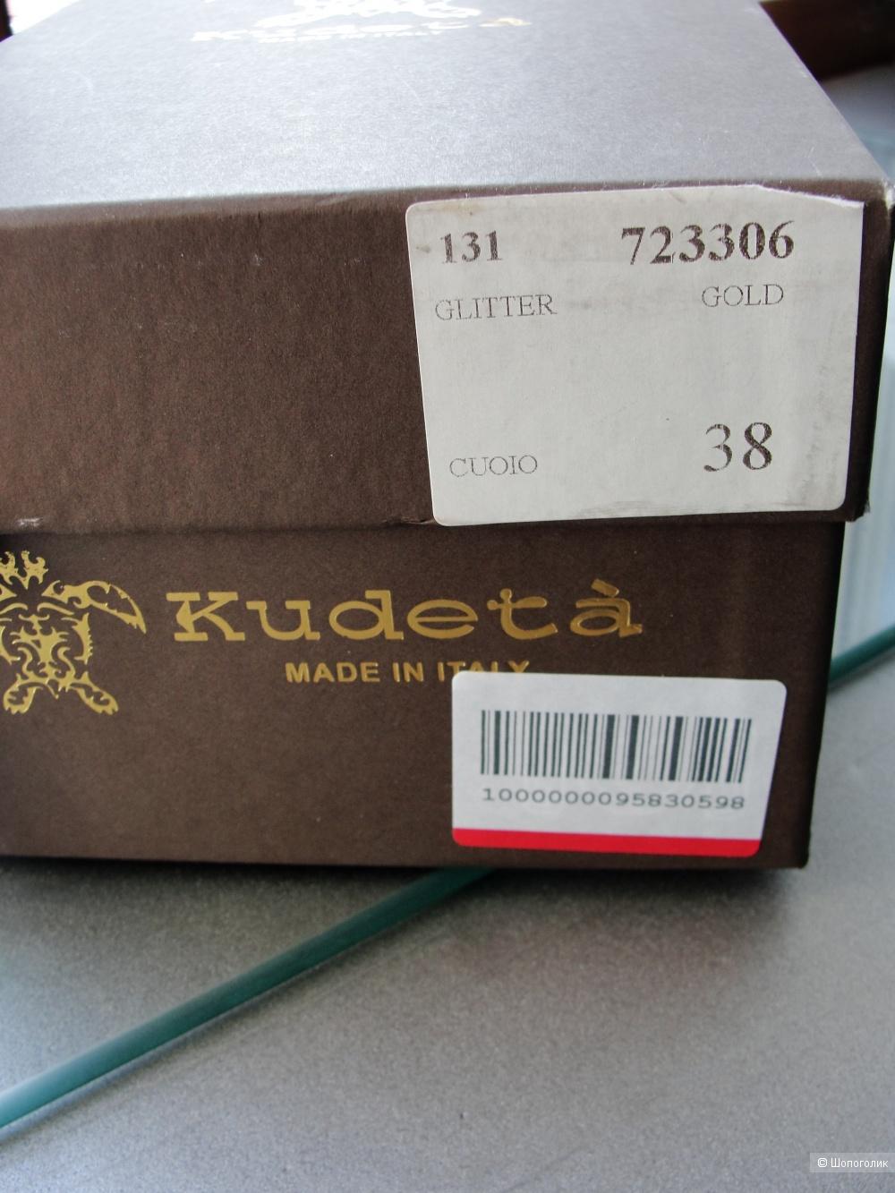 Балетки KUDETÀ. Размер 38