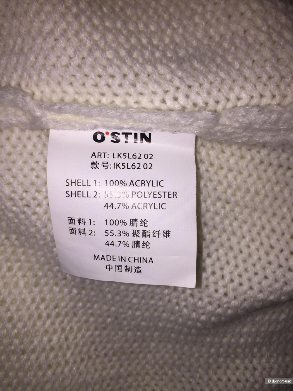 Жилет Ostin studio размер XS S
