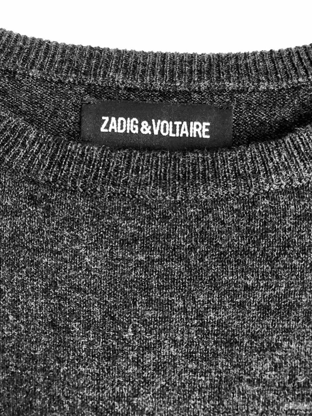 Джемпер Zadig Voltaire размер XS