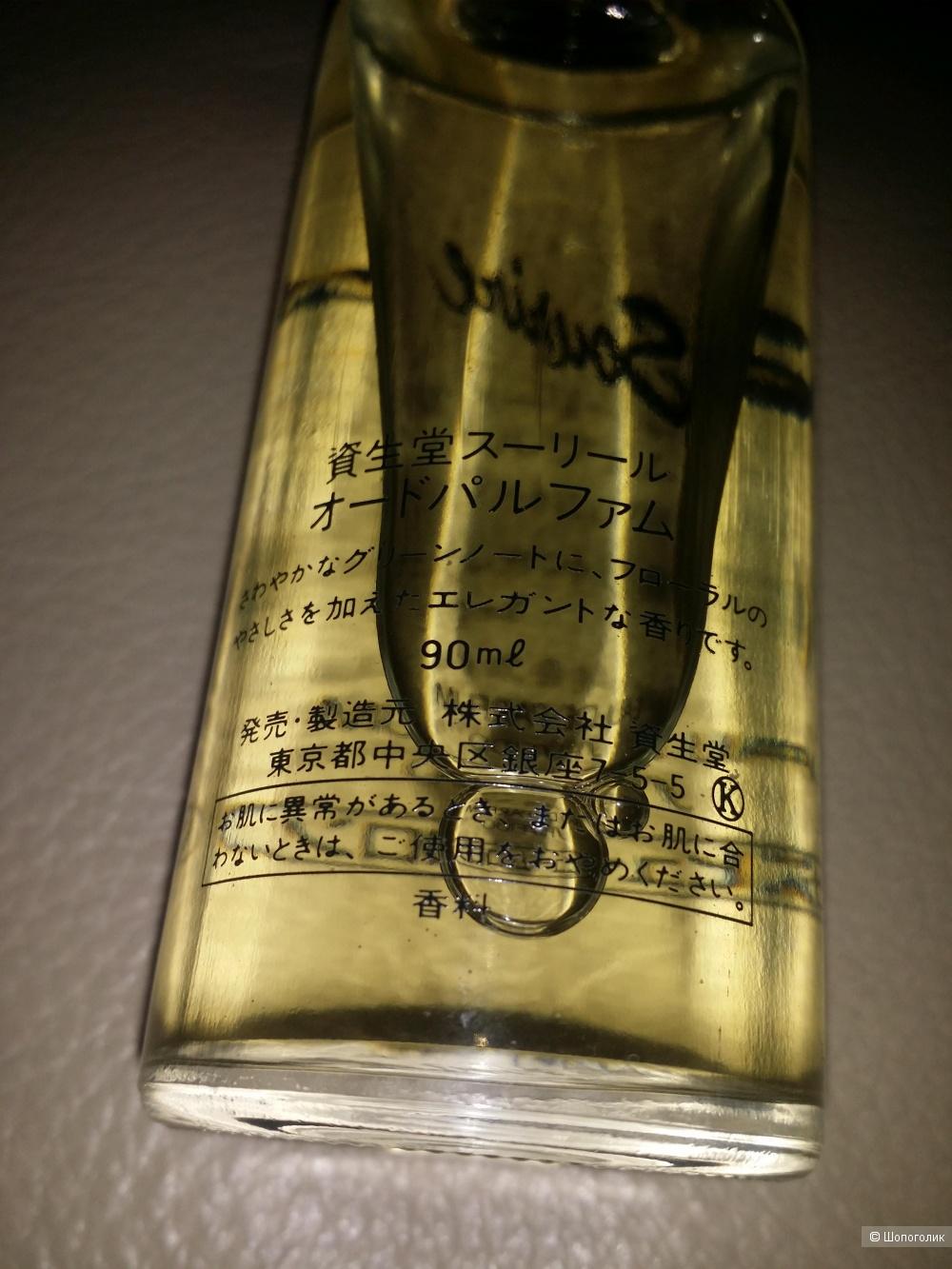 Парфюм Sourire от Shiseido, 90 ml