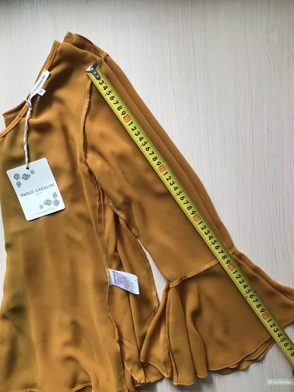 Блузка PAOLO CASALINI, размер M (46).