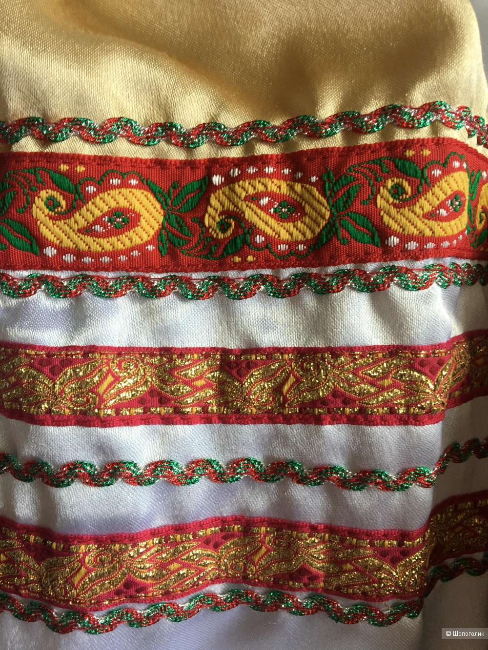 Русский народный костюм, 116