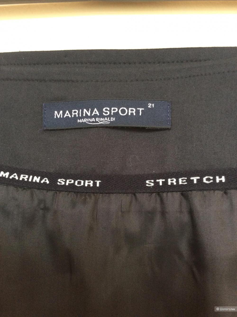 Юбка Marina Rinaldi размер 50-52
