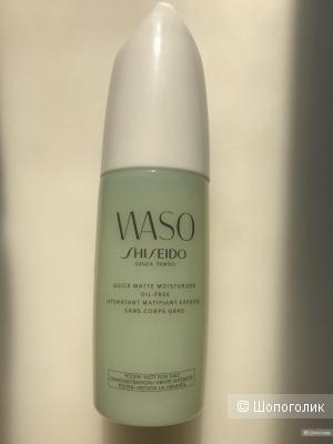 Shiseido Waso Матирующая эмульсия для лица 75 ml.