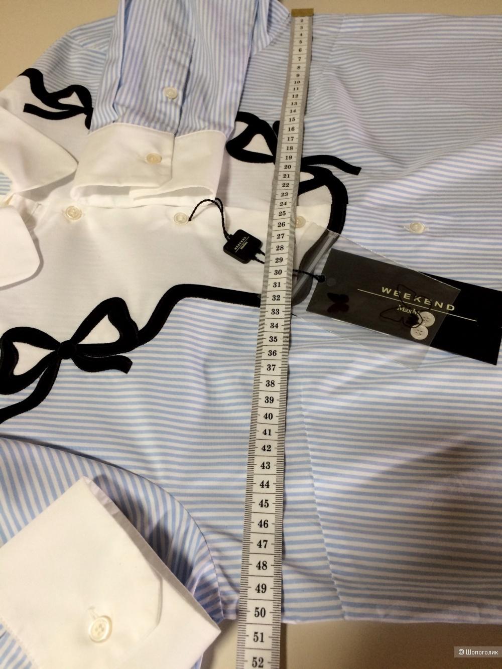 Рубашка - блузка Weekend Max Mara 48-50