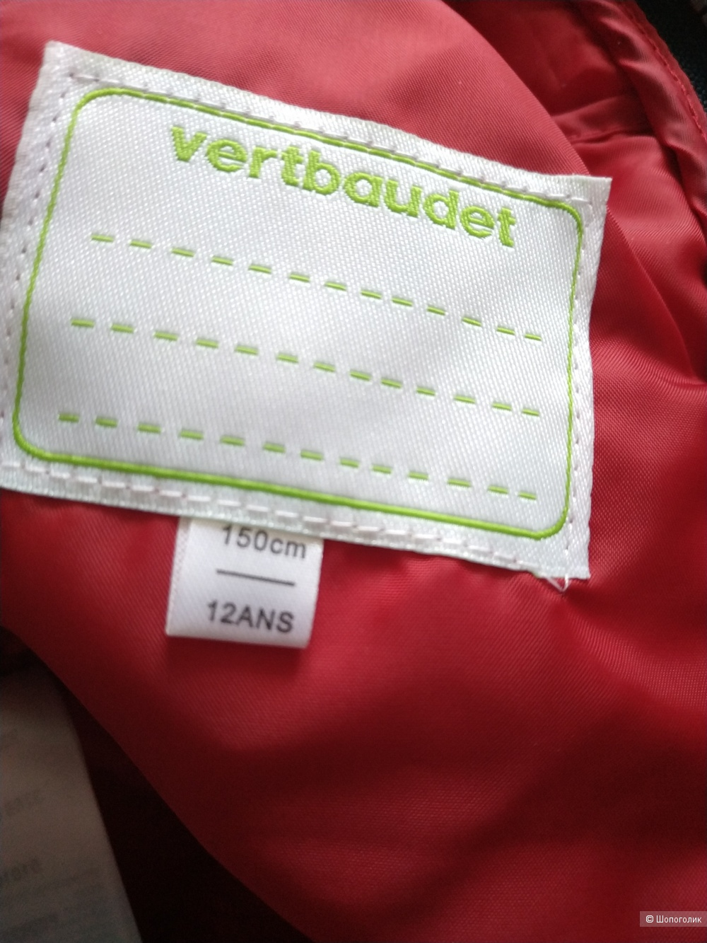 Куртка Verbaudet 140