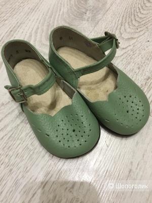 Туфли кожа, 130