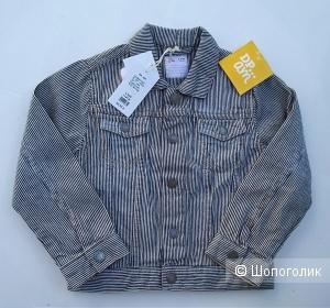 Джинсовая куртка на 4,5 лет DPAM