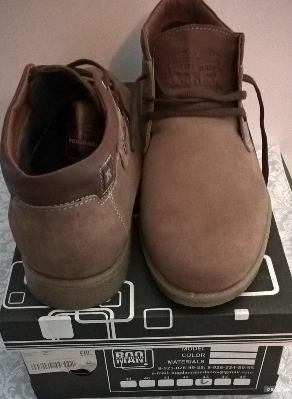Ботинки мужские Rooman