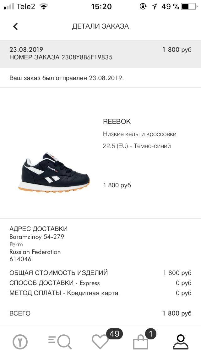 Кроссовки на малыша Reebok, размер 6,5 USA