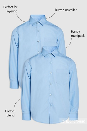 Новые рубашки для школьника, next, размер 134