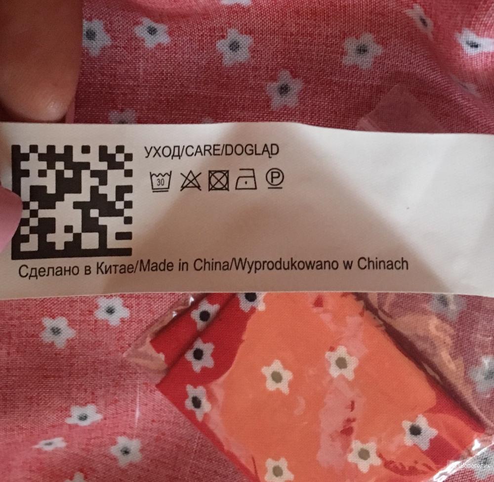 Платье - сарафан Zarina, размер 48-50