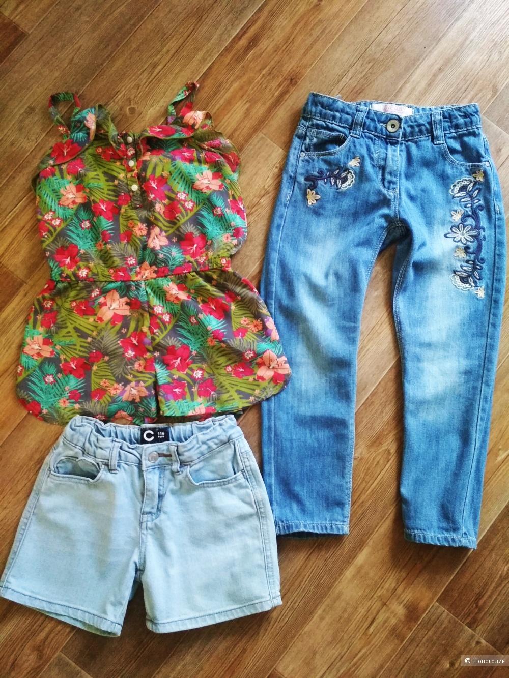 Сет джинсы I love denim+шорты cubus +ромпер palomino размер 116