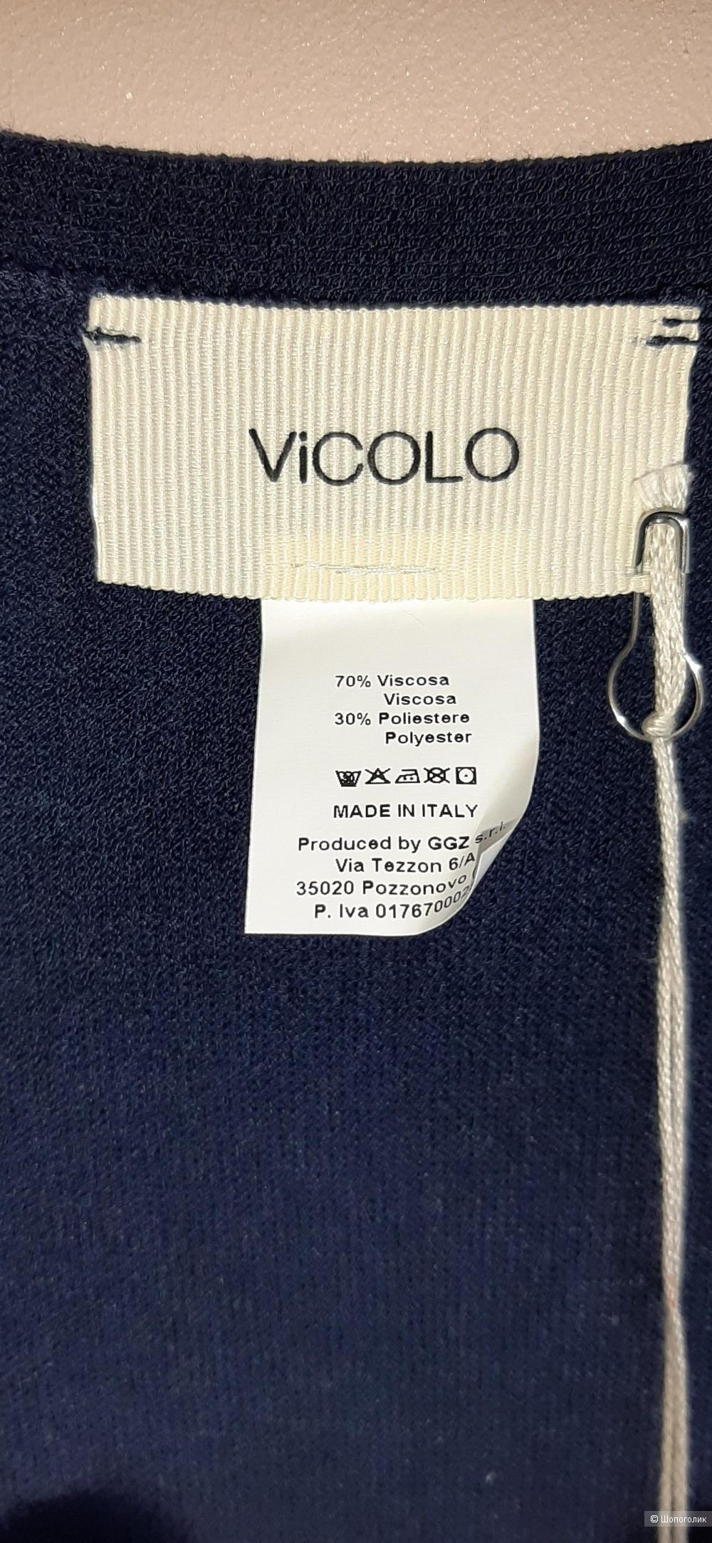 Кардиган Vicolo, 40-46