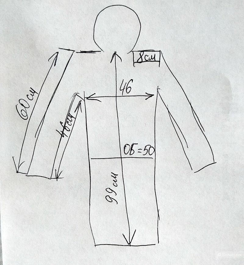 Сет: плащ утепленный и платье Cop Copine 42-44