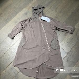 Ветровка CAPPUCCINO, free size