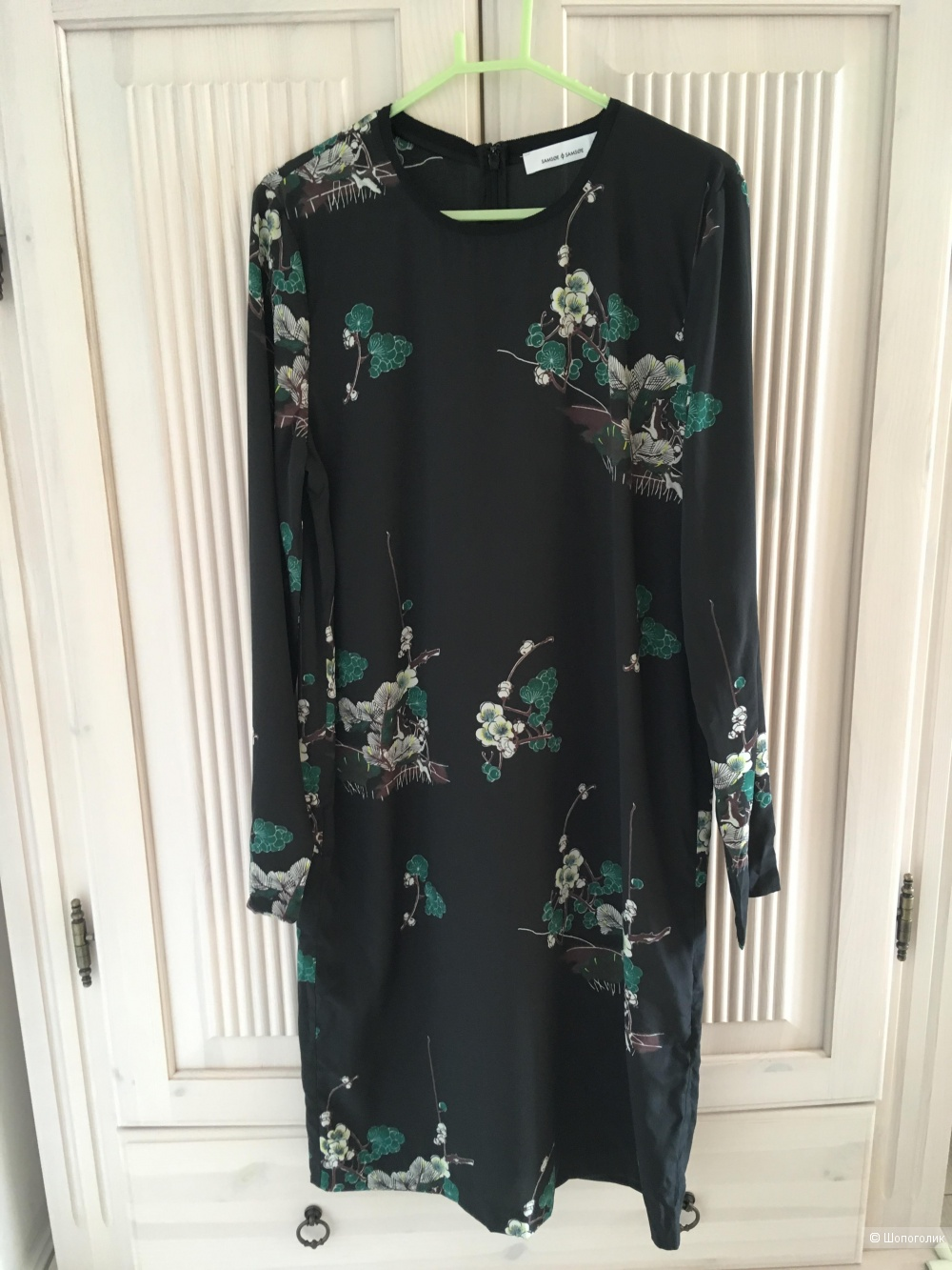 Шелковое платье Samsoe&Samsoe, 42 размер