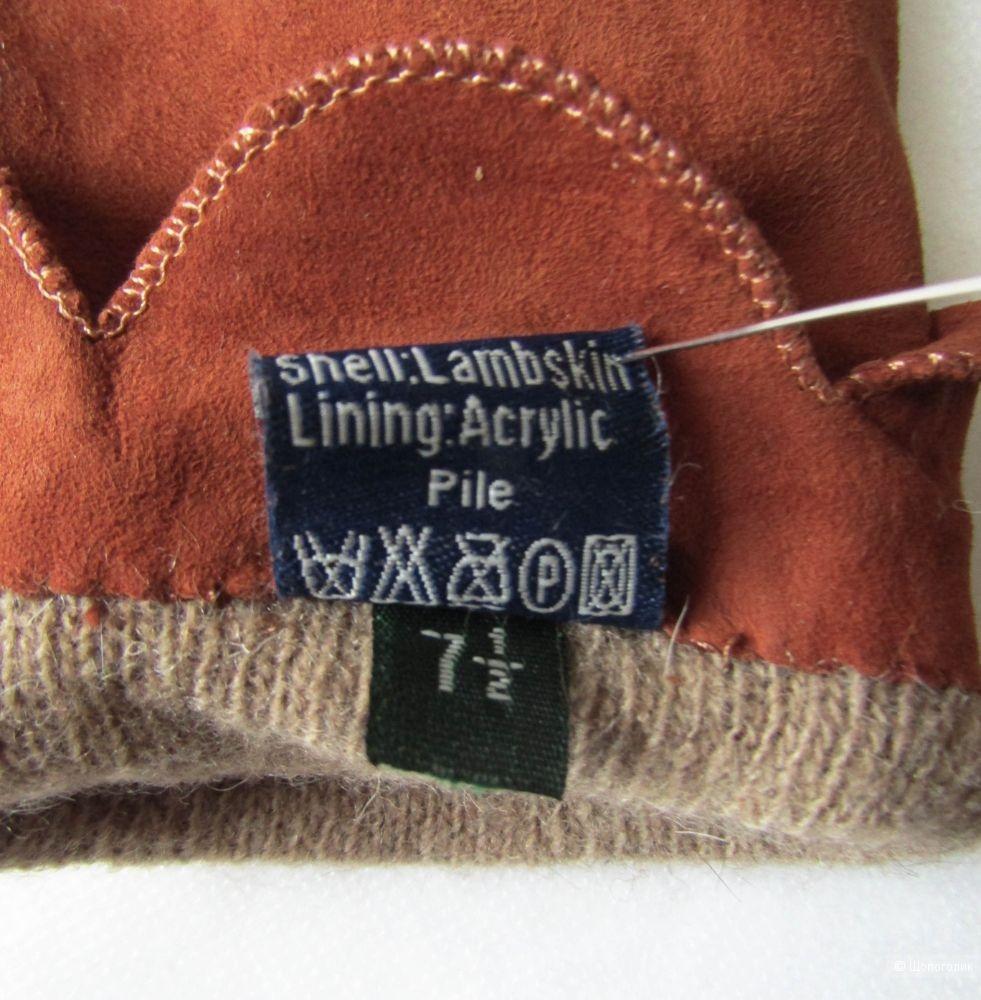 Перчатки Caramelo размер 7,5