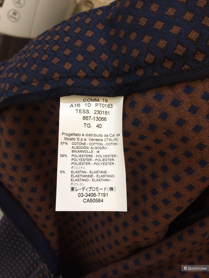 Зауженные брюки SEVENTY SERGIO TEGON 42-44.