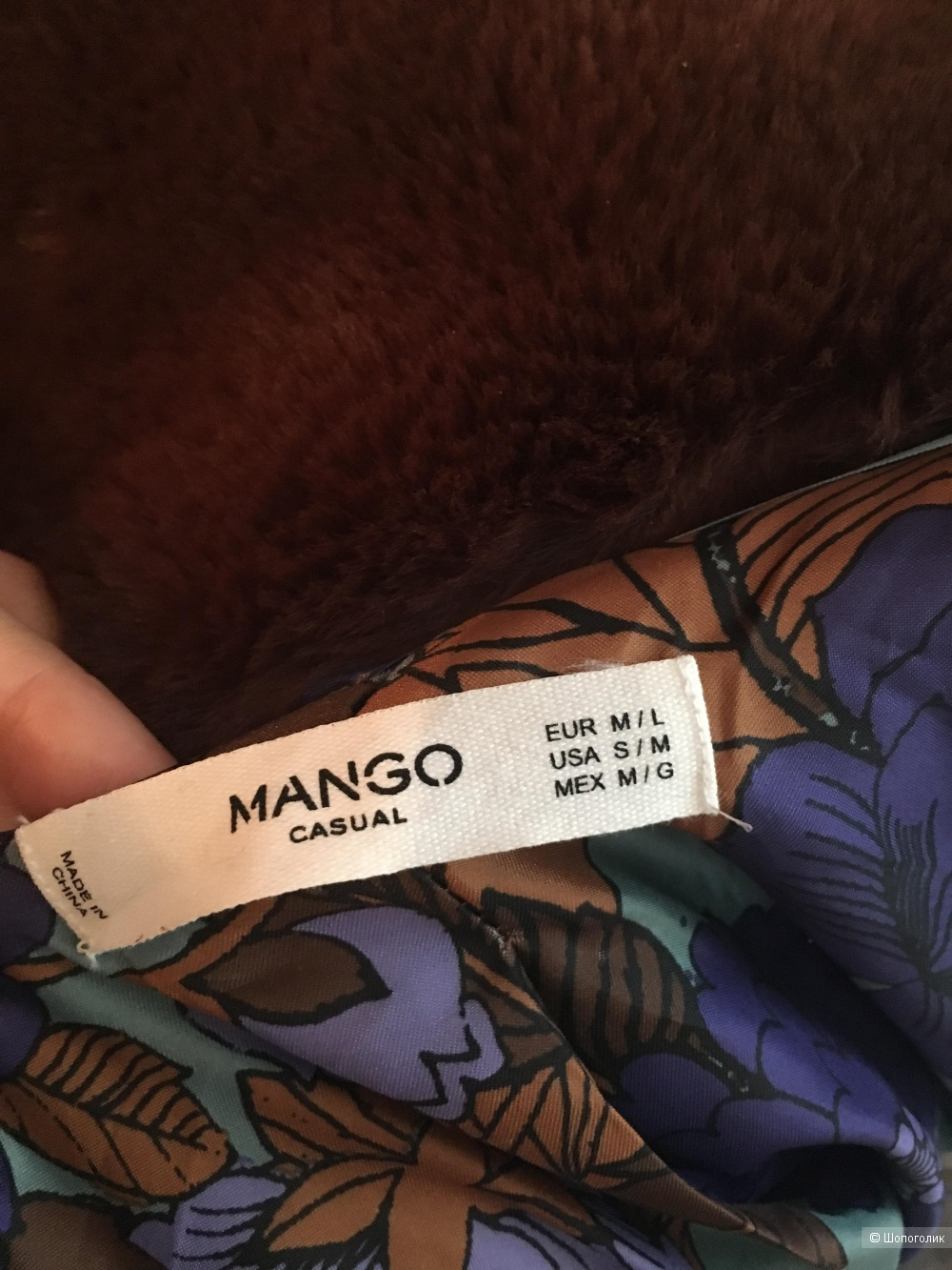Шуба, Mango, M/L