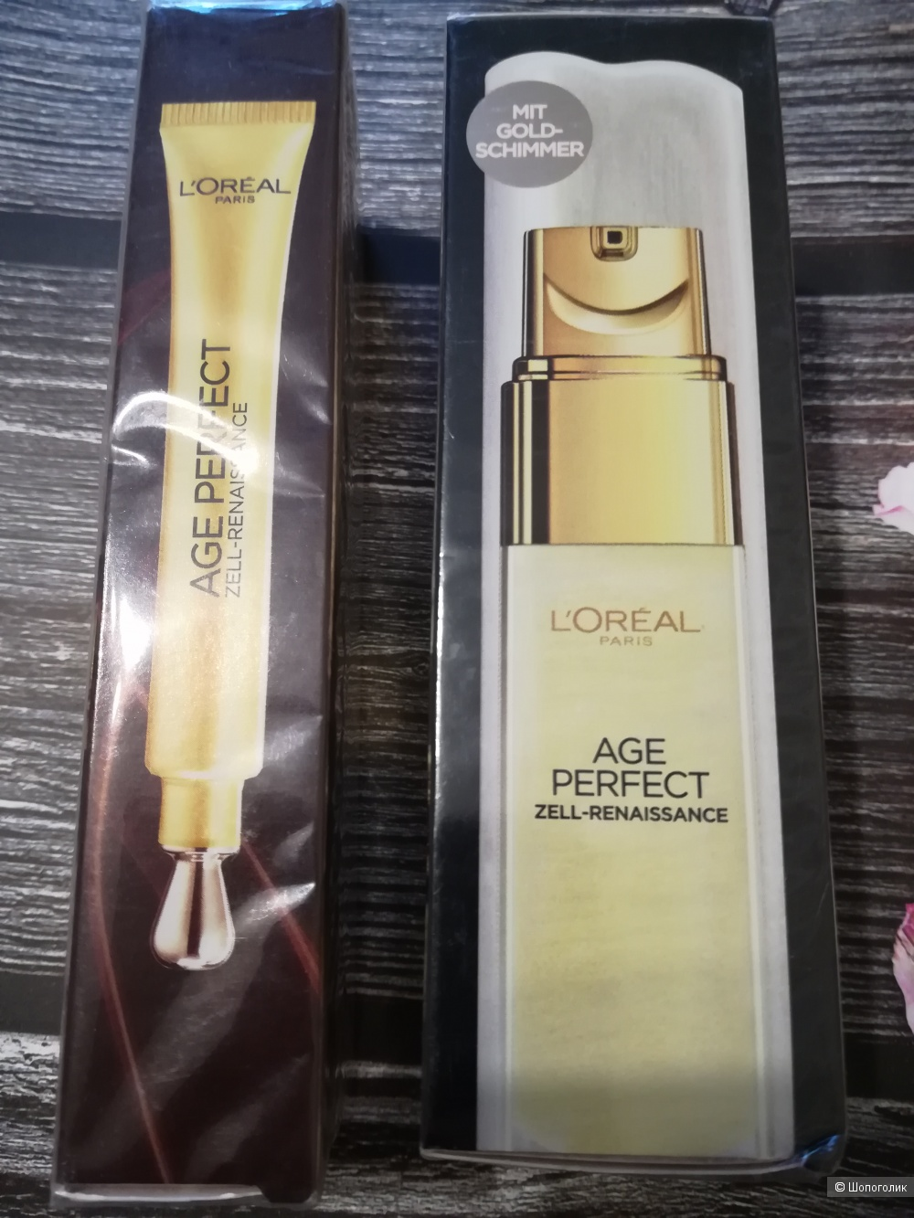 Набор L'Oréal сыворотка 30 мл+ крем для глаз 15 млл