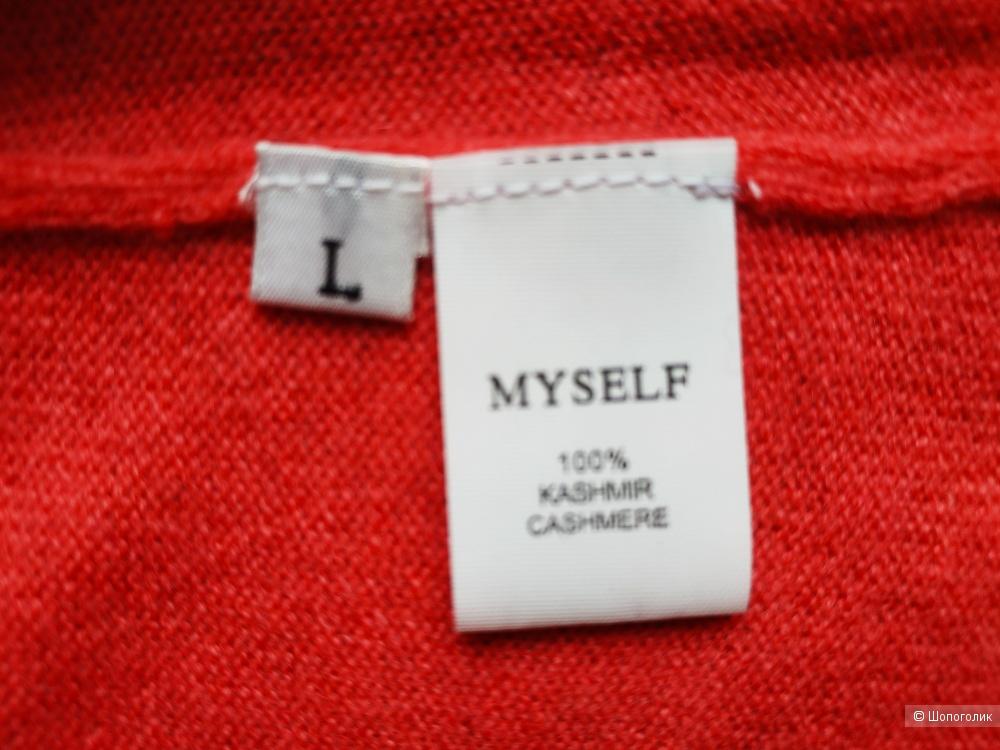 Джемпер MySelf Cashmere размер M, L
