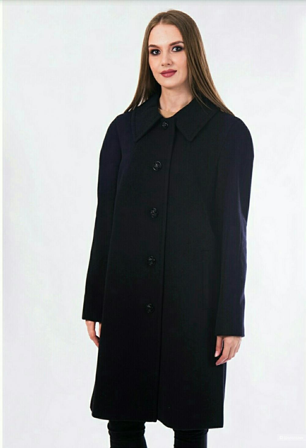 Пальто Trifo размер 56 Оверсайз