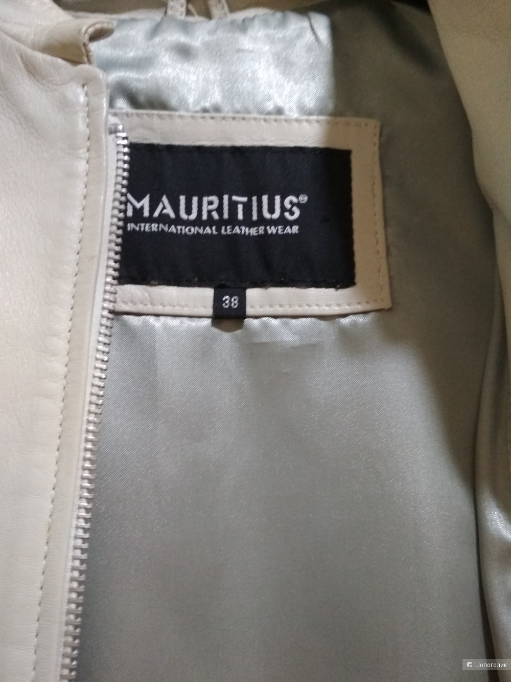 Жилет Mauritius размер 38